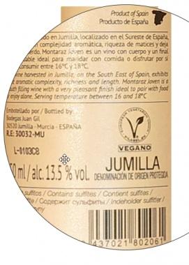 2019 Rotwein MONASTRELL Jumilla DO 6x0,75l trocken